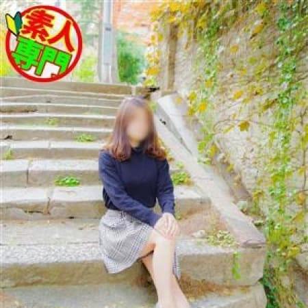 「可愛さ独り占め♪」01/23(火) 10:25 | コンテローゼのお得なニュース