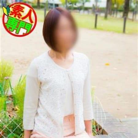 「気分はまるで恋人同士♪」01/23(火) 09:25 | コンテローゼのお得なニュース