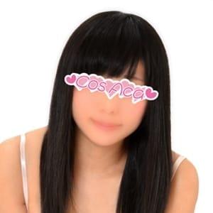 なつき【ツヤツヤ黒髪の未経験美少女♪】   渋谷コスプレアカデミー(渋谷)