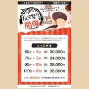「【大人気コース!】ぶっかけブルマ祭!」03/03(土) 17:37 | 渋谷コスプレアカデミーのお得なニュース