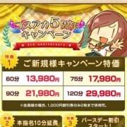 「5周年記念イベント開催中!!!」09/21(金) 20:39   渋谷コスプレアカデミーのお得なニュース