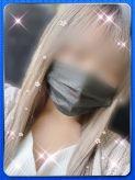 ゆうり|こすらぶ宮崎店でおすすめの女の子
