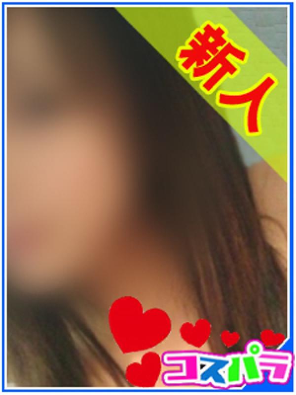 愛琉(ある)