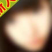「60分10,000円~遊べる優良店」10/18(火) 14:09 | コスパラのお得なニュース