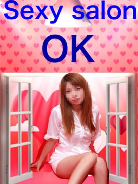 ホノカ(O.K)のプロフ写真1枚目