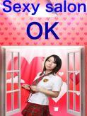 アイ|O.Kでおすすめの女の子