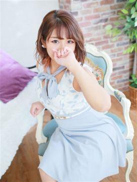 きらり|ダック京都で評判の女の子
