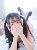 ゆき|ダック京都でおすすめの女の子
