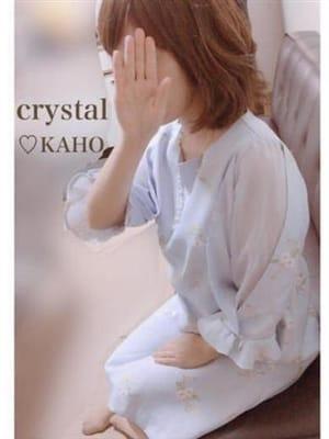かほ(Crystal)のプロフ写真1枚目