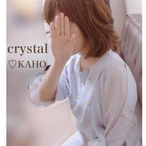 かほ | Crystal(長崎市近郊)