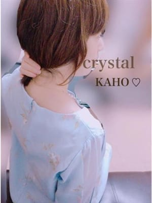 かほ(Crystal)のプロフ写真2枚目