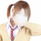 くれあ|放課後クンニ倶楽部 - 仙台風俗