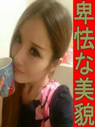 ともみ|キューティードール - 七尾・能登風俗