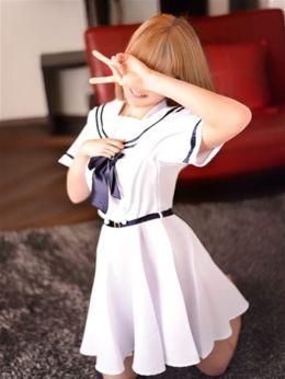 姫咲ゆめか | 秘書におまかせ 癒 - 横浜風俗