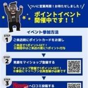 「男爵ポイントカード割引を開催します!」11/30(月) 15:30   男爵のお得なニュース