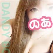 のあ先生|ダンディボディ - 仙台風俗