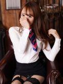 アリサ|秘書コレクションでおすすめの女の子