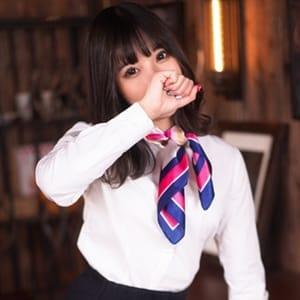 ノアちゃん♡【潮吹きパイパン☆ヤミツキ秘書♡】|秘書コレクション