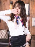 ヒカル|秘書コレクションでおすすめの女の子