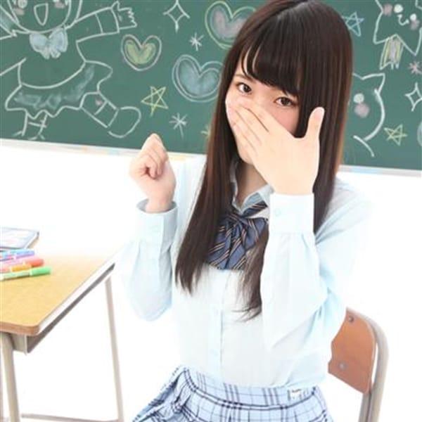 なつみ★黒髪細身ロリ美少女♪