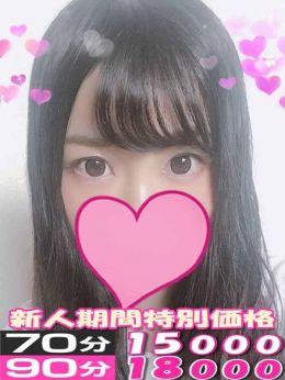 なのは☆体験入店 | FAIRY大宮 - 大宮風俗