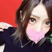 「みずきちゃんデビュー!超かわいい!今すぐお電話ください☆」04/11(木) 18:53   FAIRY大宮のお得なニュース