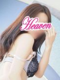 真希(まき)|ヘヴンでおすすめの女の子