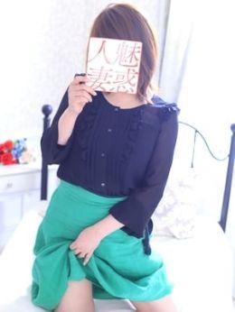 こゆき 【小粋な美人妻】 | 魅惑の人妻 - 福井市内・鯖江風俗