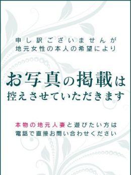 こころ【心温かい奥様】 | 魅惑の人妻 - 福井市内・鯖江風俗