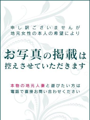 こころ【心温かい奥様】|魅惑の人妻 - 福井市近郊風俗