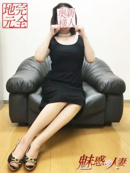 このみ【初チャレンジ!】 | 魅惑の人妻 - 福井市近郊風俗