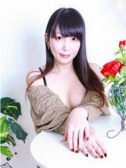 楓 | Club DIAMOND 梅田店 - 梅田風俗