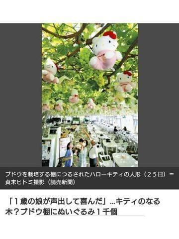 かな|川崎風俗の最新写メ日記