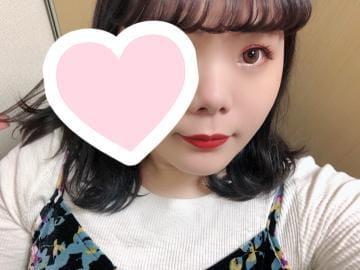 りりか 蒲田風俗の最新写メ日記