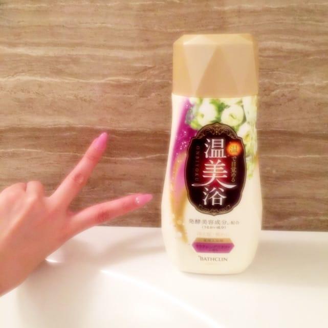 「ありがとう♪」10/31(10/31) 07:03 | 愛沢ユメカの写メ・風俗動画