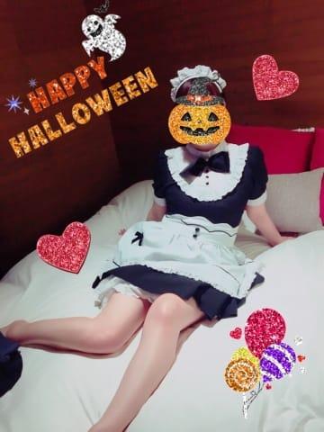 「こんにちは」10/31(10/31) 09:52 | 凪(なぎ)の写メ・風俗動画