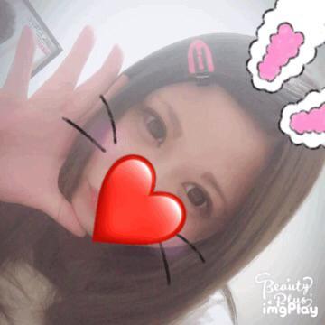 「動画?」10/31(10/31) 21:31 | ☆いろは☆の写メ・風俗動画