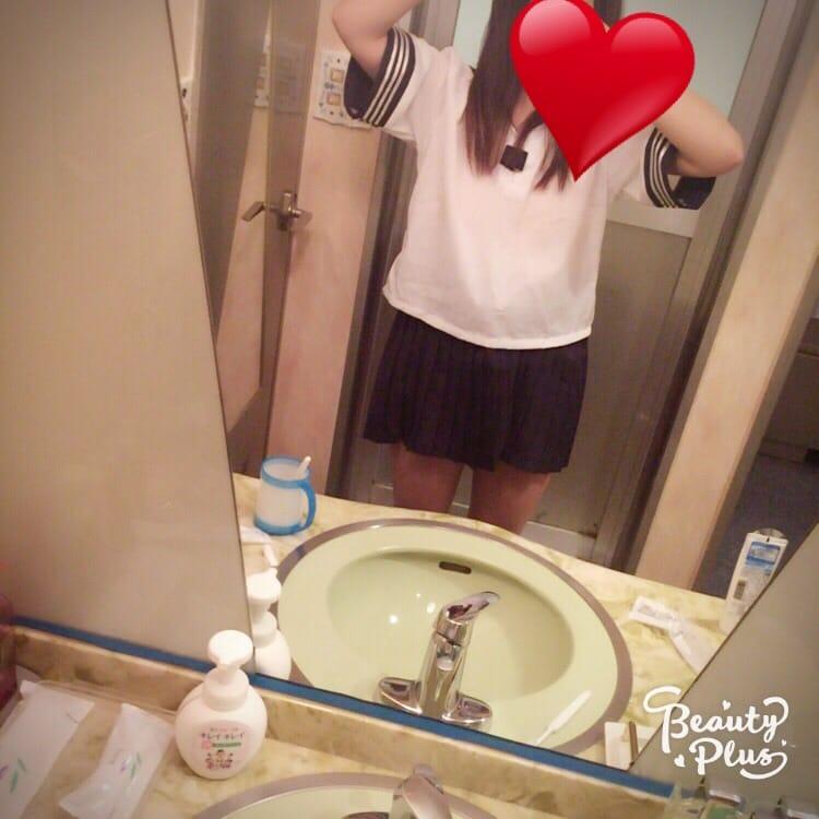 「ありがとうございましたっ?」10/31(10/31) 23:42 | ☆いろは☆の写メ・風俗動画