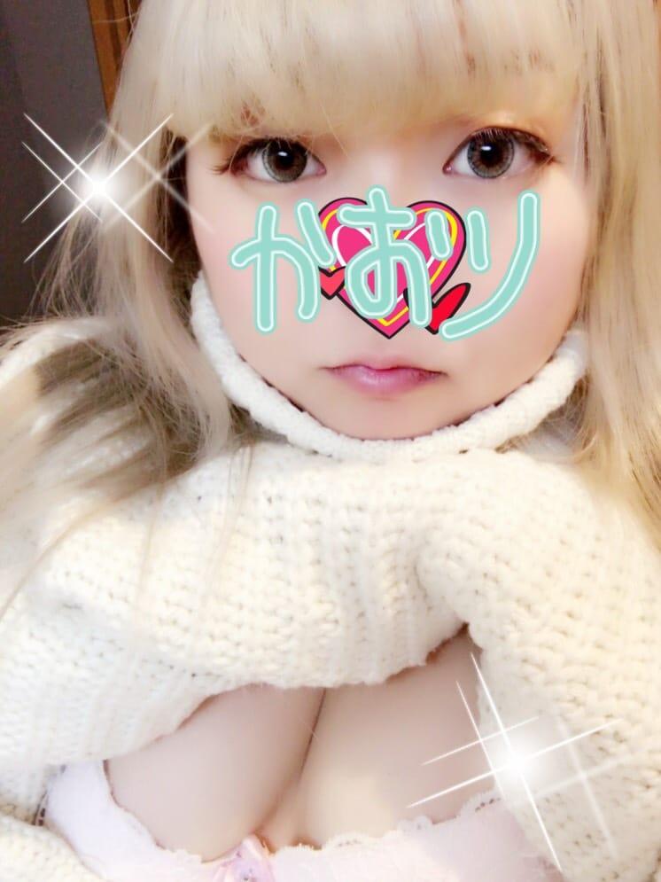 「こんばんは!(^◇^)」11/01(11/01) 20:00 | かおりの写メ・風俗動画