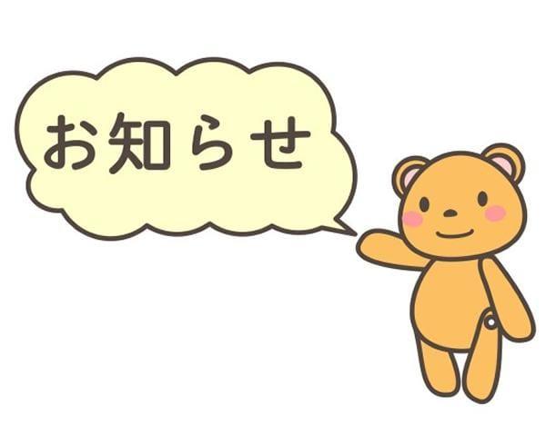 「明日からお休みです。」10/14(10/14) 13:54 | 恋(レン)の写メ・風俗動画