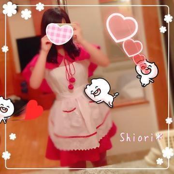 「出勤♪」11/02(11/02) 12:01 | しおりの写メ・風俗動画