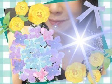 まみ|川崎風俗の最新写メ日記