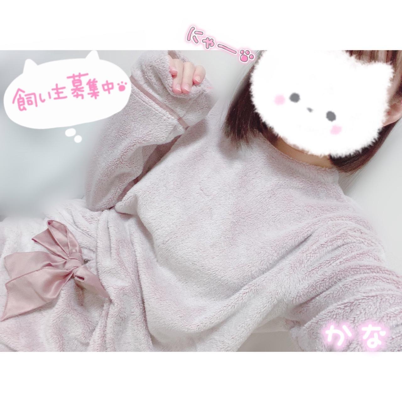 「近々...」10/19(10/19) 22:00 | かなちゃんの写メ・風俗動画