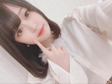 しずく☆愛嬌抜群!絶対的美少女!|上田・佐久風俗の最新写メ日記