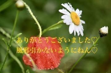 てん|上野・浅草デリヘルの最新写メ日記