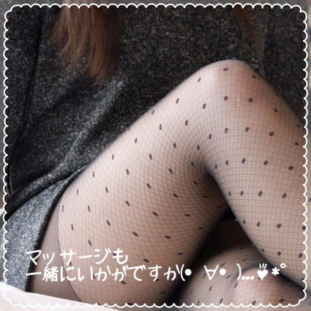 「こんばんは」11/04(11/04) 00:20 | 城川咲の写メ・風俗動画