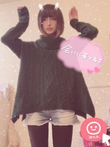 「出勤」10/20(10/20) 21:27 | クレア♡SS級美少女の写メ・風俗動画