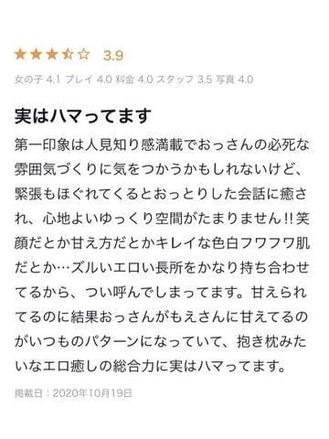 もえ|福岡市・博多風俗の最新写メ日記