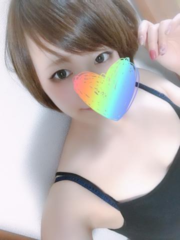 「お疲れさまっ☆」10/21(10/21) 03:40 | 中条しおんの写メ・風俗動画