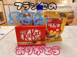 「10月20日のありがとう(*´▽`人)」10/21(10/21) 13:43   まどかの写メ・風俗動画